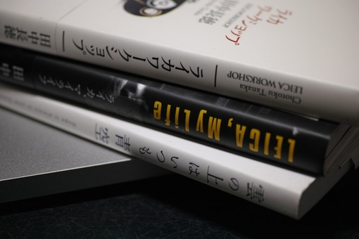 3Leica_Books01202014dp3m01s.jpg