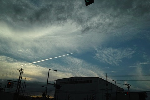 Contrail07152013dp1ms.jpg