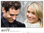 Holiday-movie1.jpg