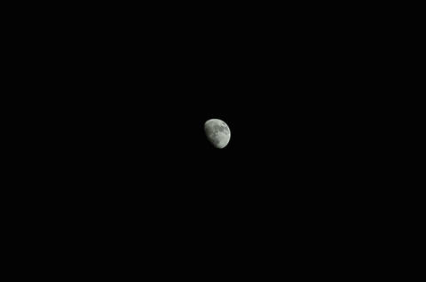 Moon04212013dp3m_trim.jpg