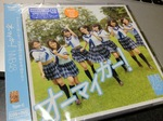 NMB48_Oh_My_God10202011ip4s.jpg