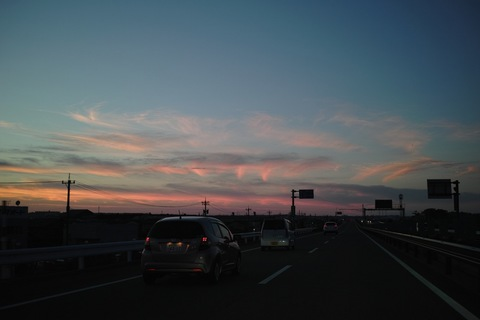 Pink_cloud08192012dp2m.jpg