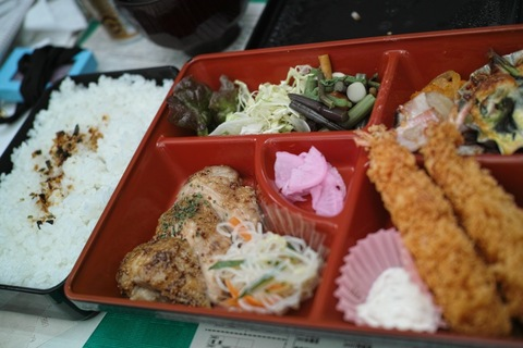 lunch03092013dp2m.jpg