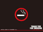 thankyouforsmoking1.jpg